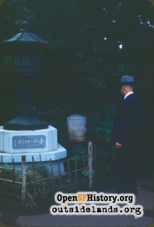 Japanese Tea Garden,Oct 1953