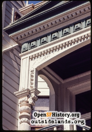 959 South Van Ness,Jun 1974