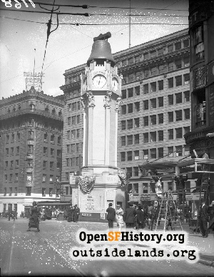 Liberty Tower,Apr 1918
