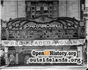 Paramount Theatre,Jun 1932